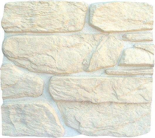 Бутовый камень - серия Арден