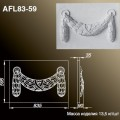 AFL83 59