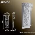 AKR47 2
