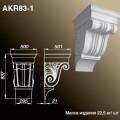 AKR83 1