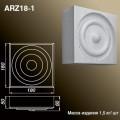 ARZ18 1